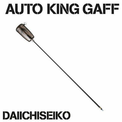 Daiichiseiko Auto King Gaff S - Promarine