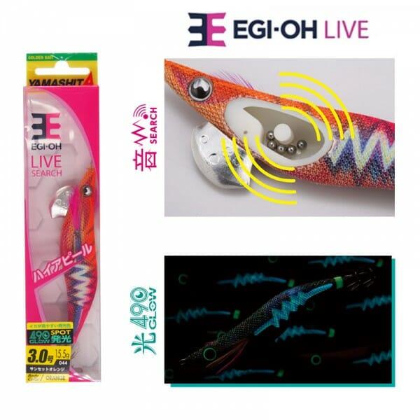 Yamashita Totanara Egi-OH Live Search Sound - Promarine
