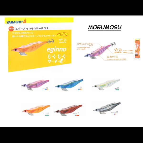 Yamashita Totanara Eginno Mogumogu - Promarine