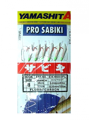 Yamashita Pro Sabiki - Promarine